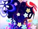 【KAITO生誕祭】サイハテ(プロトタイプ)【カイメイカバー曲】 thumbnail
