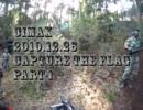 サバゲーをFPS風に撮ってみた  2010.12.26  フラッグ戦1