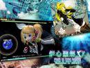【初音ミク】2月配信楽曲をちょっとプレイしてみた【Project DIVA Arcade】 thumbnail