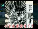 【MHP3rd】ゆっくり勇者達が逝く◆Part2【ゆっくり実況プレイ】