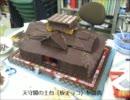 「ポッキー他、チョコ菓子を大人買いして作った「チョコ城」がすごい力作。」のイメージ