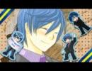 【カイメイ・ぽルカ】「ト・ワ・イ・エ」手描きPV【KAITOお誕生会2011】 thumbnail