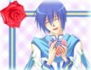 【KAITOお誕生祝い】明日もし君が壊れても【カバー】