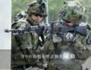 【ニコニコ動画】陸上自衛隊公式CMのBGMを破にしてみたを解析してみた