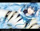 【KAITO】 みずのまもりびと 【オリジナル曲】 thumbnail