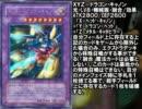 【遊戯王】駿河のどこかで闇のゲームしてみたSRV 010 thumbnail