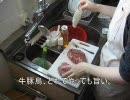 淡々とハムを作る thumbnail