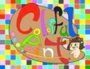 【ニコニコ動画】【アイドルマスター】ColorfulPaint【手描き合作】を解析してみた