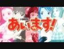 【けいおん!】 放課後ライブ4U! 【im@s】 ‐ ニコニコ動画(原宿)