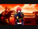 戦極姫2・嵐 上杉家 関東東北攻め21
