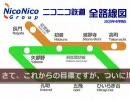 A列車で行こう7プレイ日記 第06回 - Mebius thumbnail