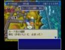 【桃鉄16】友人同士で桃鉄ガチバトルpart4【ゆっくり字幕実況】 thumbnail