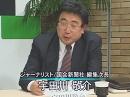 3/5【討論!】混迷する民主党政権と日本の行方[桜H23/2/18]