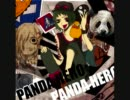 【vipあにま】パンダヒーロー 合わせてみた【GUMI】
