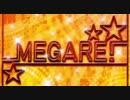 プロM@S2 EXTEND衣装5種 MEGARE!
