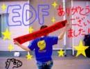 【ハートキャッチ☆パラダイス!】 を踊ってみた *馬琴 thumbnail