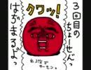 【実況】ぷよぷよ通決定盤 通モード(負けたら即終了) ~3回目~