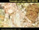 【巡音ルカ】J.S.バッハ《パッサカリアとフーガ》BWV582