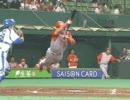[プロ野球] 5分間延々と「カープ!カープ!カープ広島!広島カープ♪」