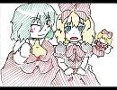 【東方手書き劇場】ひまわりゆうかりん その11【花曜日】