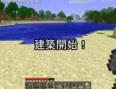 【Minecraft】方向音痴のマインクラフト Part2 【ゆっくり実況】 thumbnail