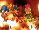 【Aブロック】燃え上がるポケモンBW実況者大会 ~Riz vs サントス~ thumbnail
