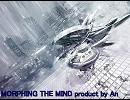【ニコニコ動画】【オリジナル曲】MORPHING THE MIND【PSYCHEDELIC】を解析してみた
