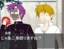 コープスパーティー紙芝居劇場 演劇編 題目 「わ!」