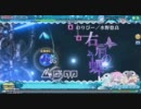 【Project DIVA Arcade】右肩の蝶 EXTREME thumbnail