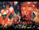 【ニコニコ動画】古代日本の造形 ~縄文・弥生・古墳~を解析してみた