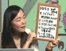 【さくらじ】#16 今月のニュースtop5とテレビよサヨウナラ![桜H23/2/25] thumbnail