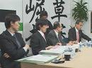 3/3【討論!】TPP問題と日本の行方[桜H23/2/26]