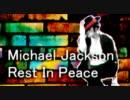【マイケル・ジャクソンMAD】MicMicと言ってくれ(初音ミク洋楽Cover) thumbnail