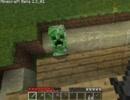 【Minecraft】 方向音痴のマインクラフト Part7 【ゆっくり実況】