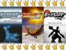 第78位:【作業用BGM】ポケモン 厳選!神曲・良曲メドレー(2/2)【2005-2011】