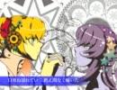 【巡音ルカ/鏡音レン】月明かりのワルツ【オリジナル曲】