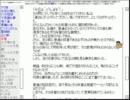 【洒落怖】怖い話も皆で読めば怖くない! …かも【実況】part8-14 thumbnail