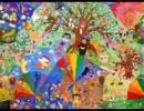 韓国の子供たちの絵と日本の子供たちの絵 South Korean education thumbnail