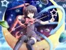№57 歌符「封獣 ぬえ」♪I Wish thumbnail
