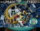 【遊戯王】駿河のどこかで闇のゲームしてみたSRV 011 thumbnail