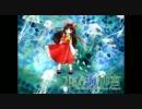 Touhou 13東方海神宮 ~ Deified Submarine Palace - ♪『海峡の潮 ~Raging Wave...