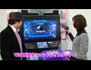ミュージックガンガン!2 ひみつ曲「♪東方散楽祭」紹介ムービー!