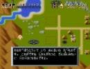 【ゆっくりバラエティー】救え!アクトレイザー! part.14
