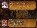 【東方卓遊戯】さとり様とGURPS UNISIAN 0-1世界設定【二次キャラつき】