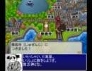 【桃鉄16】友人同士で桃鉄ガチ泥酔バトルpart9【ゆっくり字幕実況】 thumbnail