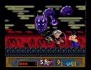 【PCE】ジャッキー・チェンを普通にプレイ その4 (最終ステージ後半) thumbnail