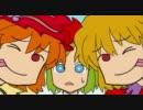 アキシ・マイム thumbnail