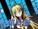 第54位:【トークロイド】 弦巻マキの喋らせ方講座 【VOICEROID】 thumbnail