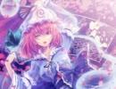 №16 歌符「西行寺 幽々子」♪儚く散り逝く夜桜 thumbnail