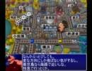 【桃鉄16】友人同士で桃鉄ガチ泥酔バトルpart10【ゆっくり字幕実況】 thumbnail